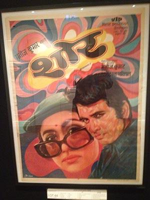 Conferro-Auctions-Vintage-Bollywood-Memorabilia